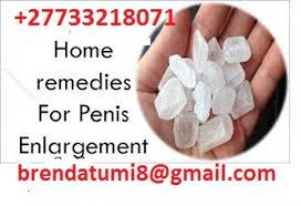 PENIS INFECTIONS/ENLARGEMENT REMEDY +27733218071